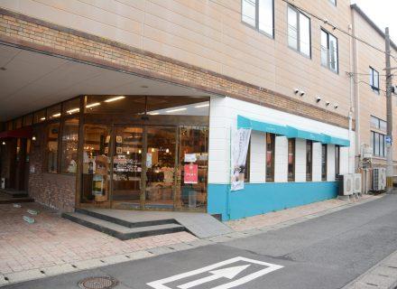 TOSテレビ大分 「ゆーわくワイド」コーヒー豆焙煎と夢珈別府店のドリップコーヒーを生放送番組で放送されました。