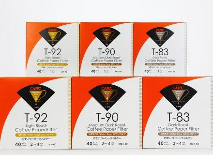 新商品「焙煎度別円すいコーヒーフィルター40枚(箱入り)」 11月11日(水)より発売いたしました。